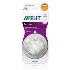 [3] AVENT NATURAL FAST  TEAT