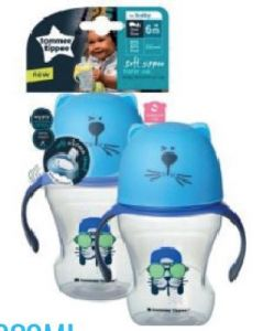*NEW* TOMMEE TIPPEE 230ML CUP - SOFT SPOUT TRANSITION