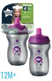*NEW* TOMMEE TIPPEE 12M+ ACTIVE SPORTS BOTTLE