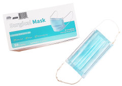 *NEW* Type IIR Face Masks, Box of 50, Sterile packed, *BULK BUY & SAVE* - 4 X 50 = 200 masks