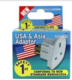[12] TRAVELS USA ADAPATOR